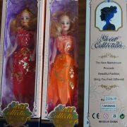 Stanovení nebezpečného výrobku: Panenka Sweet Collection & CHARM ISINFINITE !, No.2116-10